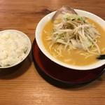 麺屋 虎司 - 味噌ラーメンとランチライス