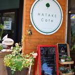 ハタケカフェ - カフェの看板