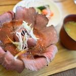 ハタケカフェ - 牛肉のたたき丼