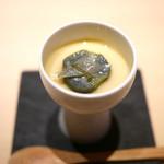 中目黒 いぐち - 茶碗蒸し