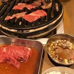 立ち焼き本舗 タレ亭 - ランチタレ亭和牛焼肉セット