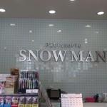 スノーマン -