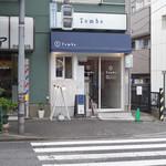Tombo - 店舗外観