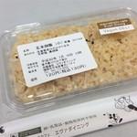 エヴァダイニング - 玄米御飯。