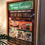 Green Garden -