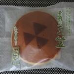 井筒八ッ橋本舗 - 生八ッ橋入りみかさ(抹茶)