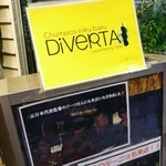 シュラスコ肉バル DIVERTA Supputed by tulio -