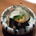 くずし鉄板 あばぐら - 2018.7 浜坂産 サザエ壺焼き