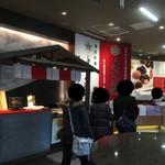 お菓子の壽城 - 店内は実に幅広い商品を販売しています。