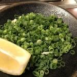 ふじ井 - タン用薬味