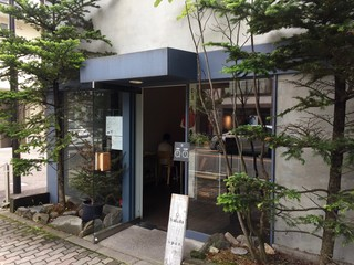 ハルタ 軽井沢