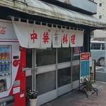 89095511 - 店構え