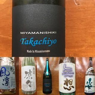秋の日本酒続々入荷!!