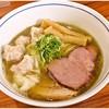 中華そば 西川 - 料理写真:ワンタン中華そば 980円  煮干しの持つ旨味もエグミもぎゅぎゅっと凝縮!