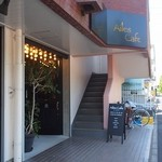 Ailes Cafe -