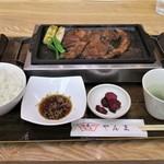 肉料理 やきすき やんま - 和牛カルビ定食