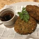 伊東の魚とワインの店 イトウバル - サバとハーブのコロッケ
