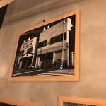 伊東の魚とワインの店 イトウバル - 三浦水産の写真