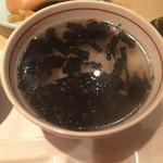 割烹 大田川 - お茶漬け:具投入前