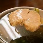刀削麺 丸新 - 鶏茶漬け(鶏ムネ肉)