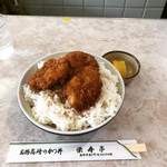 栄寿亭 -