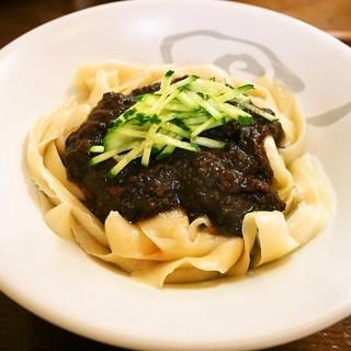 刀削麺 丸新 - 料理写真:ジャージャー麺