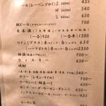 89109997 - お酒の種類も豊富です