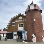八紘学園 農産物直売所 - 駐車場有り。