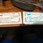 89111610 - チョコレート・バー