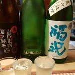 ゆるり - 飲み比べ1000円