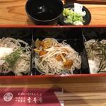 香寿庵 - 料理写真:二段弁当の蕎麦3種盛り