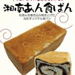 湘南ベーカリー&カフェ - 料理写真: