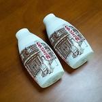 89113699 - お土産の純米吟醸酒