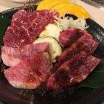 焼肉処 真 - 料理写真:和牛焼肉ランチ(1,380円税込)は、3種類の和牛にカボチャとナスと刻みネギです。