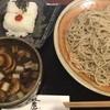 そば処 麓 - 料理写真: