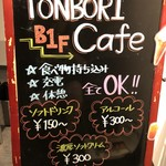トンボリベース カフェ&インフォ -