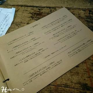 CAFE M - メニュー