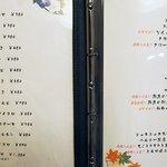Sumibiyakihinotori - 炭焼き・おつまみ・刺身・サラダ。