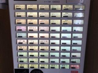 ラーメン屋 トイ・ボックス - 【2018.7.8】券売機。