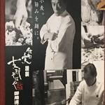 89126504 - 「支那そばや」佐野さんの製麺機を譲り受けてます。