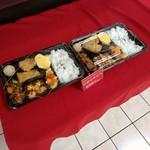 中華料理 八仙閣 - 650円