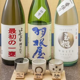 かちこま・羽根屋・林など*珍しい地元の「日本酒」が揃います!