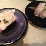 回転寿司日本一 -