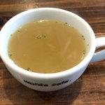 ワーズカフェ - スープ
