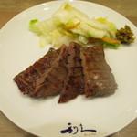 牛たん炭焼 利久 - 牛タン(╹◡╹)♡