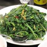 台湾客家料理 新竹 - 白鳳菜の炒め
