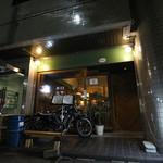 シヤチル - 外観☆