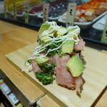 魚がし日本一 - こぼれトロアボカド?