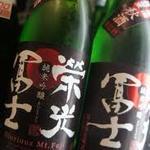 鳥弥三 - 日本酒イチオシ!栄光富士