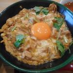 軍鶏一 - 鮮やかなオレンジ色の卵黄